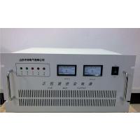 中邦电气电力专用逆变电源5kva/10kva/20kva/30kva/50kva