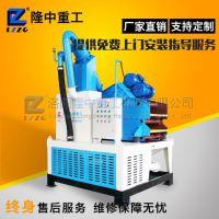 工程污水泥浆处理污水处理厂强烈推荐机器:泥浆净化机