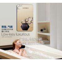 [电热水器生产厂家]赛卡尼电热水器集生产销售一体大型家电厂家