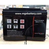 北京梅兰日兰蓄电池代理商12V55AH梅兰日兰蓄电池官网