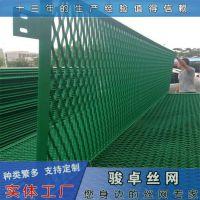 铝板防护钢笆片 喷塑粮仓网重量 量大从优