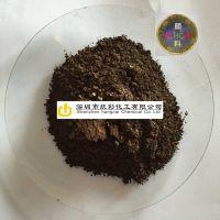 深棕色10-60UM HC411航彩供应珠光粉