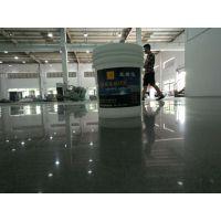 供应醴陵、湘乡、韶山市混凝土固化剂施工、密封固化剂销售厂家