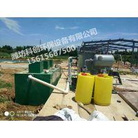 小型分散式生活污水处理设备介绍