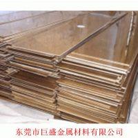 供应模具加工用磷铜板,高硬度、高韧性