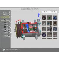 空调压缩机虚拟仿真教学系统|汽车教学软件