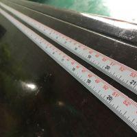 广州钢卷尺厂家生产超薄卷尺 中英制标尺 弹性钢直尺 70-0-70刻度尺 东信