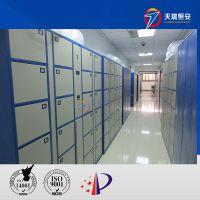 天瑞恒安 TRH-KL-132 指纹储物柜,指纹电子智能储物柜
