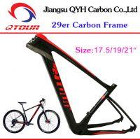 29er 碳纤维自行车车架,江苏祺洋航碳纤科技有限公司 全碳自行车山地车车架
