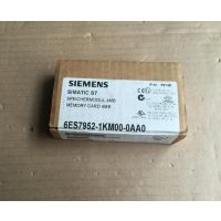 西门子SINAMICS G110变频器6SL3211-0KB11-2UB1