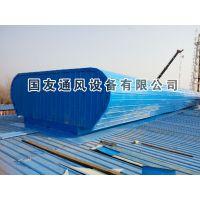 高密 老厂房改造 通风器重新设计13734458675