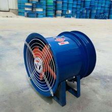 山东玻璃钢轴流风机 模压玻璃钢轴流风机 润飞防腐防爆轴流风机FBT35-11现货