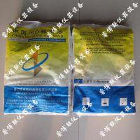 睿博联厦门艾思欧标准砂 中国ISO标准砂