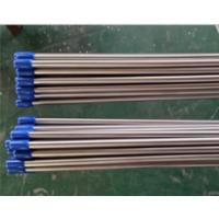 信得达2205双相不锈钢管批发零售