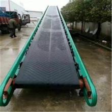 新型挡板式皮带机 斜坡防滑输送机 大坡度运输机生产厂家