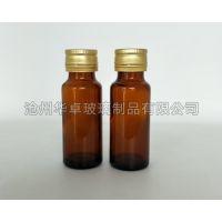 华卓玻璃制品30ml钠钙玻玻璃瓶厂家供应口服液瓶可定制