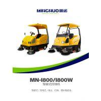 工厂车库用什么扫地机?明诺驾驶式全自动扫地车MN-I800W 工厂地面清洁用