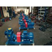 博山自吸泵 40ZX6.3-50 4KW-2P 自吸泵水泵 广东众度泵业