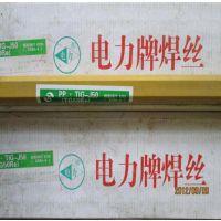 正品上海电力PP-MG55-B2耐热钢用气保焊丝ER55-B2气保焊丝