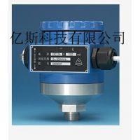 振动变送器BEH-66使用方法操作说明