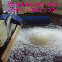 http://himg.china.cn/1/4_849_240516_800_800.jpg