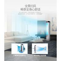 供应-新科 冷暖 定频 柜机空调深圳新科空调售后维修电话(厂家指定)