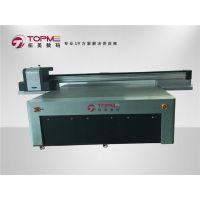 广州uv芯片卡打印机 芯片卡喷绘机 IC卡彩色图案印刷机令人心动的价格