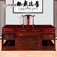 檀明宫红酸枝总裁豪华办公桌书桌 中式明清办公台古典写字桌