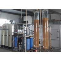 厂家定制工业去离子水设备 山西去离子水设备