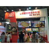 2017第八届(上海)国际高端食品饮料展览会