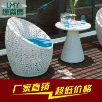绿满园 户外休闲套椅 藤编椅子、桌子 简约大方2+1组合罗椅
