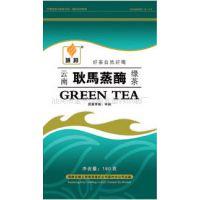 厂家直销铝箔茶叶袋 支持来图定制 裕锋专业茶叶包装