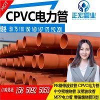 新浦区pvc-c电力管定制生产连云区PVC-C穿线管现货