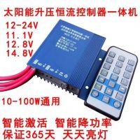 太阳能路灯控制器 升压恒流型控制器一体机 路灯控制器光控 时控