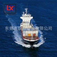 联翔快递台湾海运专线 东莞海运台湾 台湾海运服务 门到门服务
