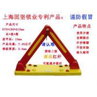 车位锁、北京车位锁、固坚锁业(多图)