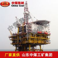 海洋钻机,海洋钻机现货供应,ZHONGMEI