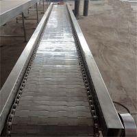 强盛厂家生产 不锈钢链板输送机 爬坡机
