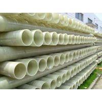 玻璃钢电缆保护套管厂家 玻璃钢夹砂管供应商