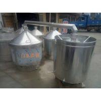 家用白酒酿酒器 传统固态蒸酒煮酒设备 白酒甄锅设备
