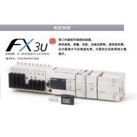 FX3U-128MT/ES-A 三菱PLC FX3U-128MT价格优惠 原装 全新