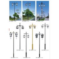 高邮科尼照明LED马路灯道路亮化厂家销售