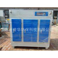UV光氧催化废气净化器,厂家直销