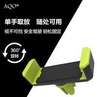 深圳厂家新款安全环保车载手机支架出风口手机夹头车载支架