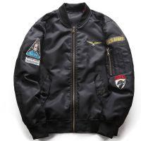 厂家直供亚马逊LAZADA 秋季新款欧美大码飞行服青年夹克速卖通空军一号宽松外套