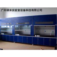 钢木通风柜加工厂 可定制非标尺寸 禄米实验室设备 上海宝钢1.5mm厚冷轧钢板