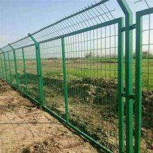 框架护栏网 铁路两侧防护网 停车场隔离栅