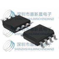 LED汽车大灯60V50A电源MOS管