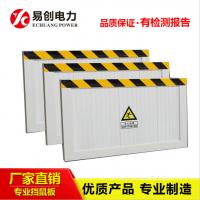 杭州不锈钢挡鼠板50公分型号可定制