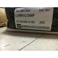 15%PTFE润滑 LNP LUBRICOMP LCL33E 15%碳纤维增强PEEK